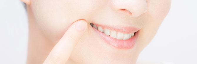 「肌だけじゃない!プラセンタで歯周病を治せるって本当?」サムネイル画像