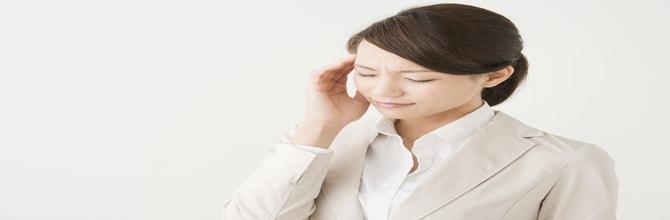 「プラセンタサプリは自律神経を整える効果を持つのか」サムネイル画像